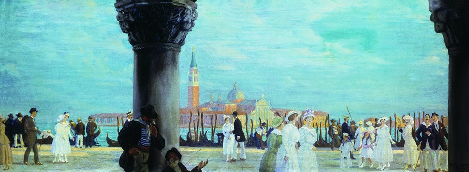 Venice. Embankment. Memory. 1918